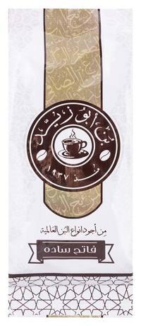 Abu Zaid Plain Coffee - 100 gm