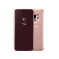 Samsung Galaxy S9 Clear View Stand Gold