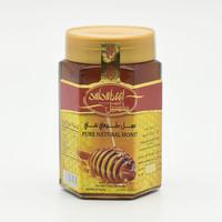 Salsabeel pure natural Honey 475 g