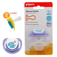 Pigeon Silicon Pacifier Step-2 (Elephant)