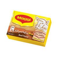 ماجي مرقة بنكهة لحم بقري 20 جرام