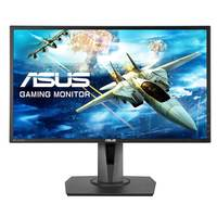 Asus Gaming Monitor  MG248QR 1MS  DVI+HDMI+DP+MINI  Full HD / 144Hz  Game plus  NVIDIA® 3D Vision  VESA wall-mountable