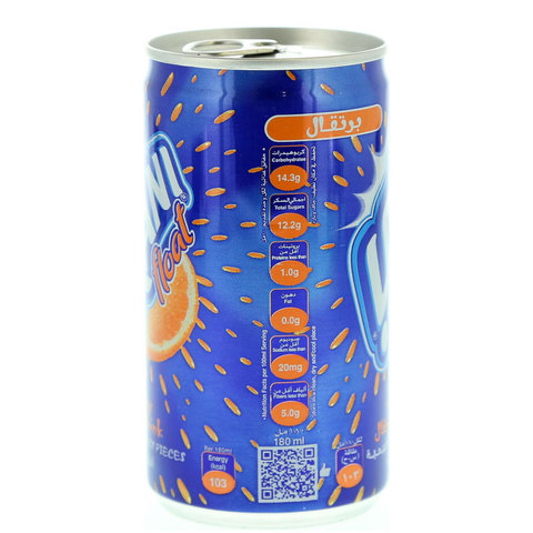 Rani-Float-Orange-Fruit-Drink-with-Real-Fruit-Pieces-180ml