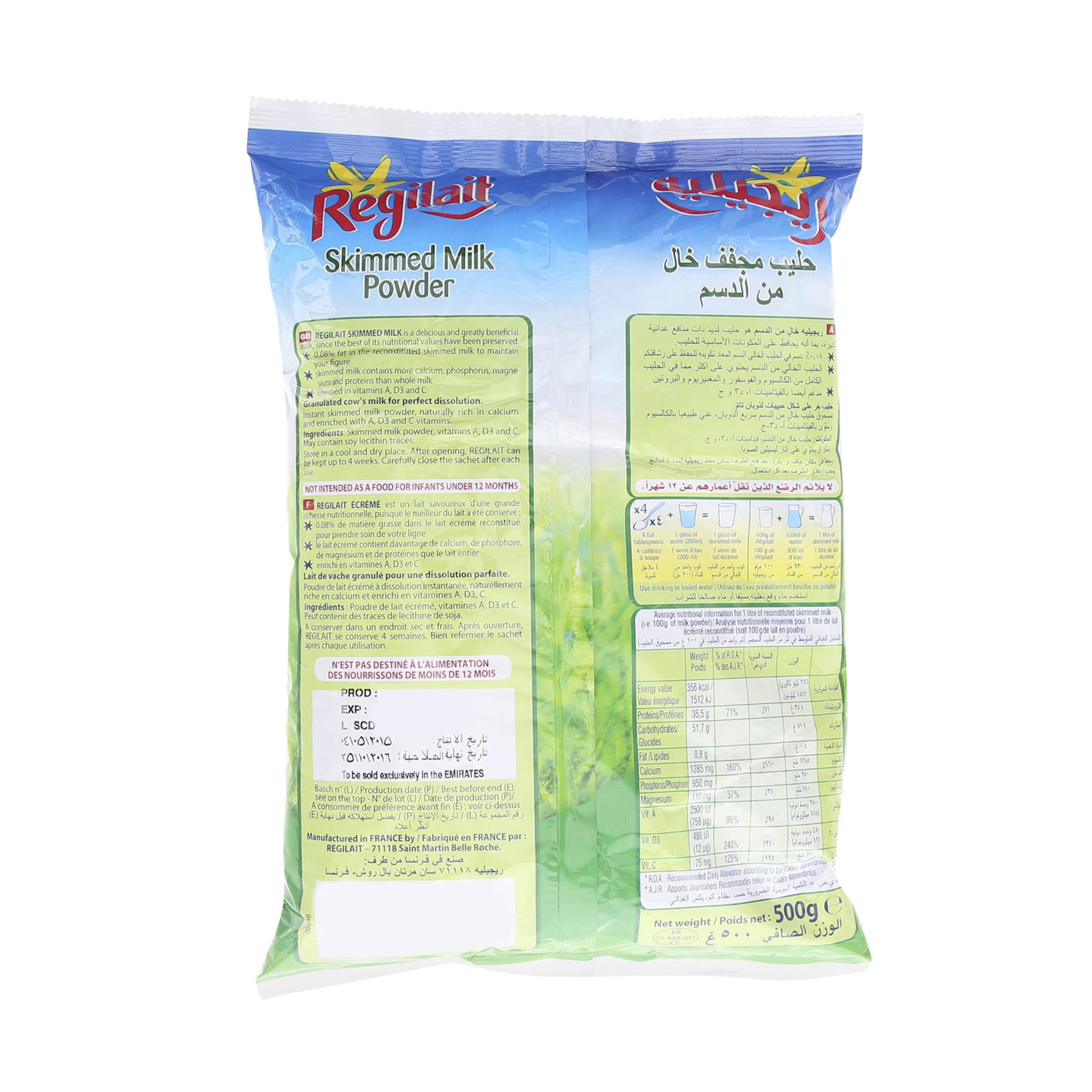 REGILAIT 0% FAT SKMD MILK 400G