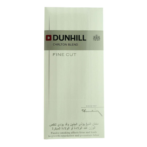 Dunhill-Carlton-Blend-Fine-Cut-200/20-Cigarettes(Forbidden-Under-18-Years-Old)