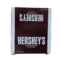 Hershey's Milk Chocolate 40g x 24 Bars