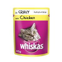 WHISKAS® Tender Bites® Chicken in Gravy Wet Cat Food Pouch 85g