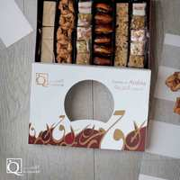 Sweets of Arabia 400g