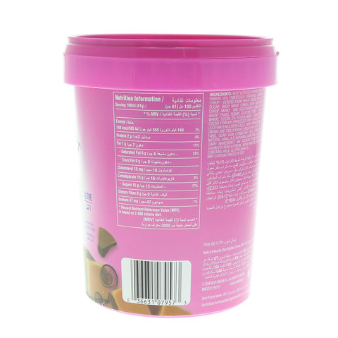 Baskin-Robbins-Ice-Cream-Gold-Medal-Ribbon-1L