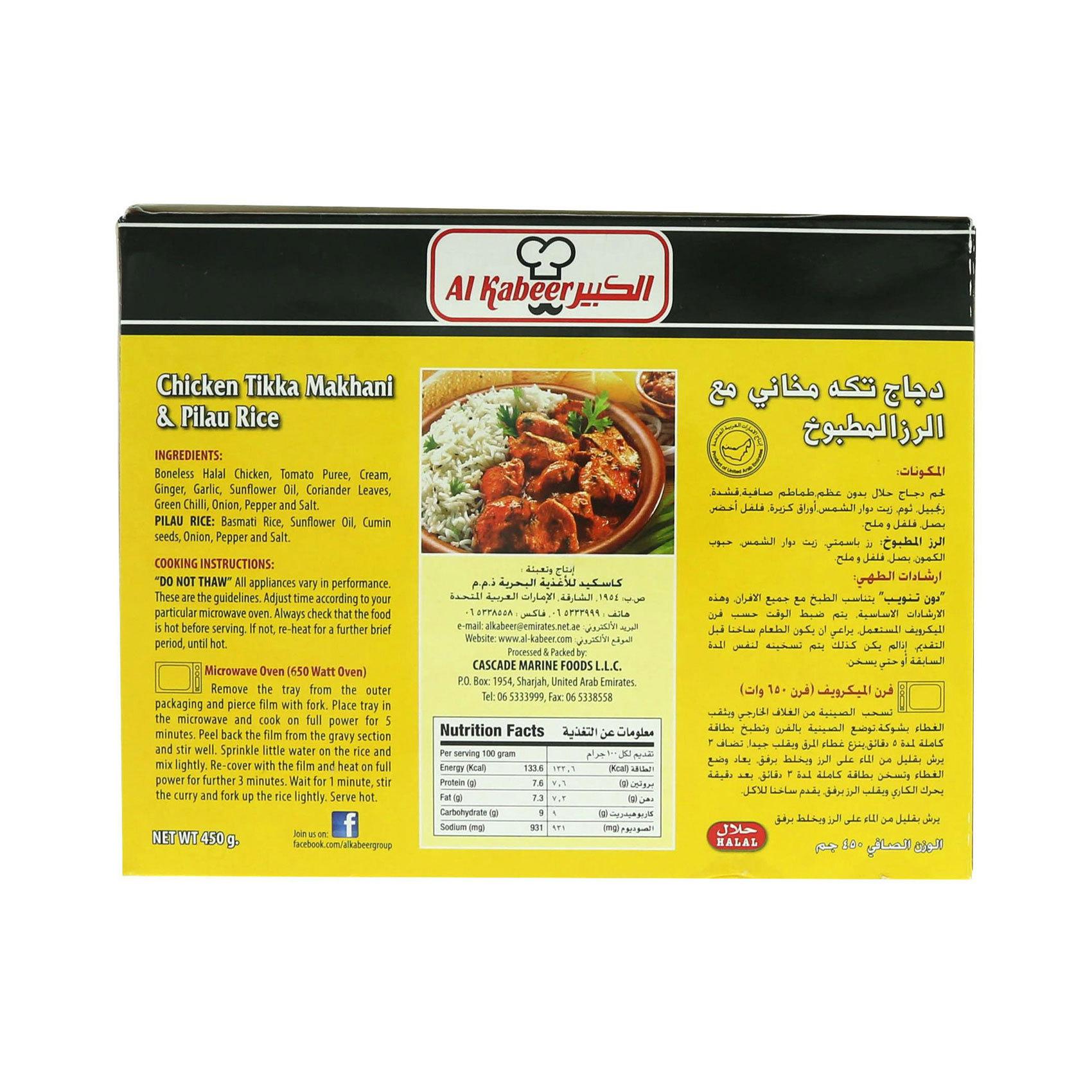 AL KABEER READY MEAL CHICKEN 450GR