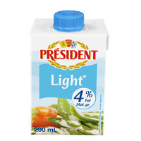 President Cooking Cream Light 4% 200ml