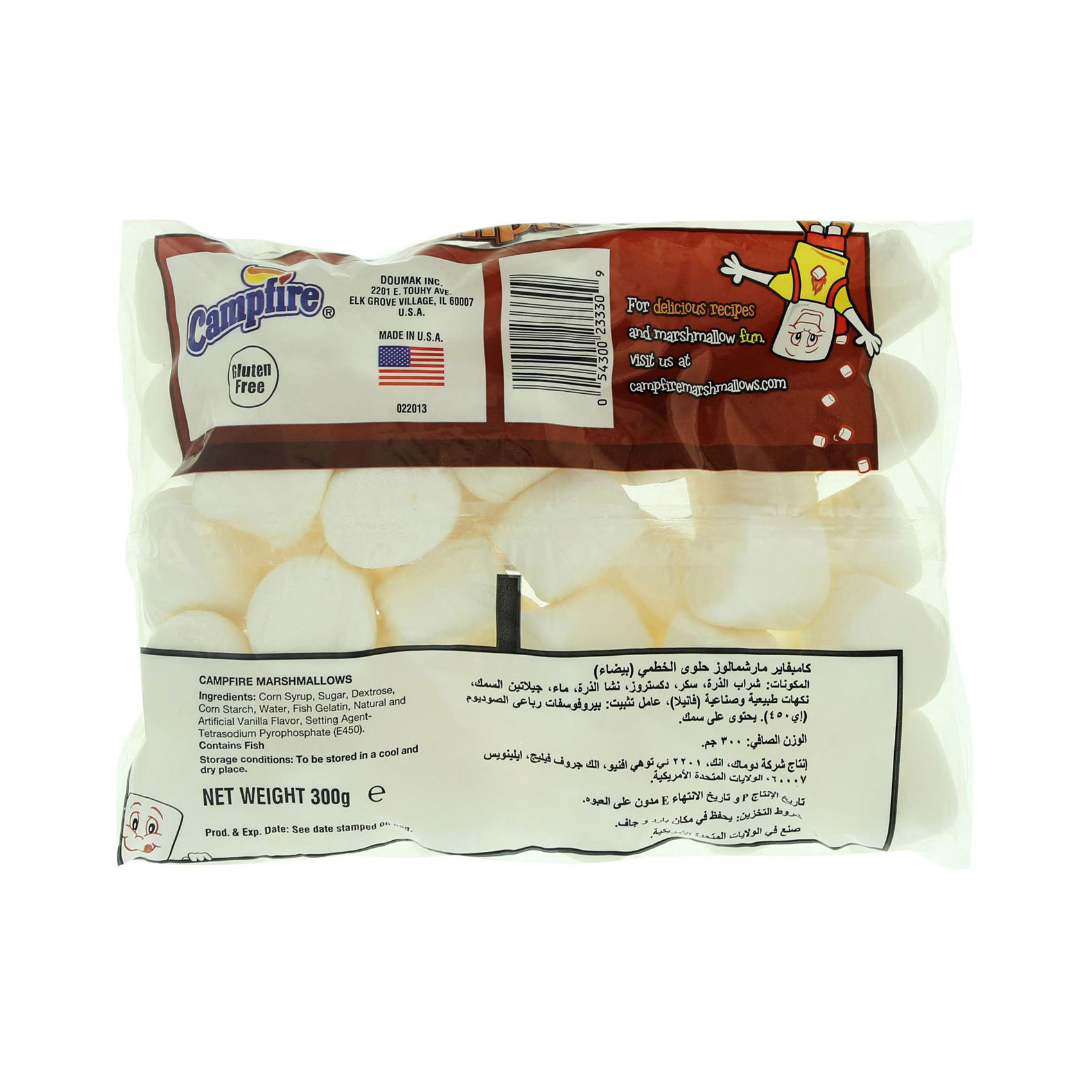 CAMPFIRE MARSHMALLOWS WHITE 300GR