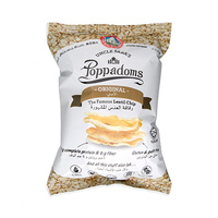 Uncle Saba's Poppadoms Chips Original 50GR