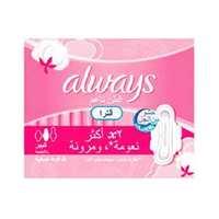 Always Women Pad Ultra Sensitive Normal 8 Pads