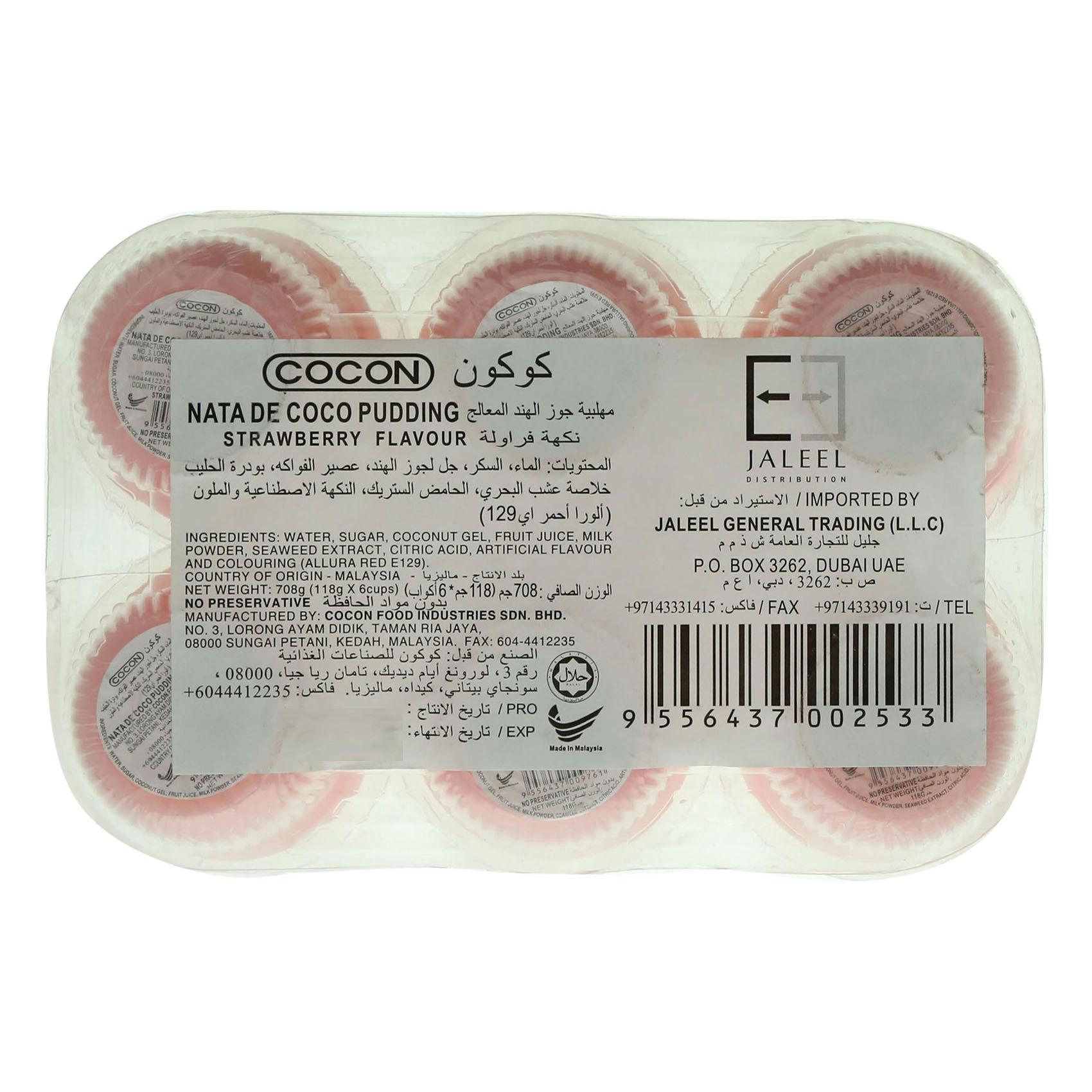 COCON STRAWBERRY 118GX6