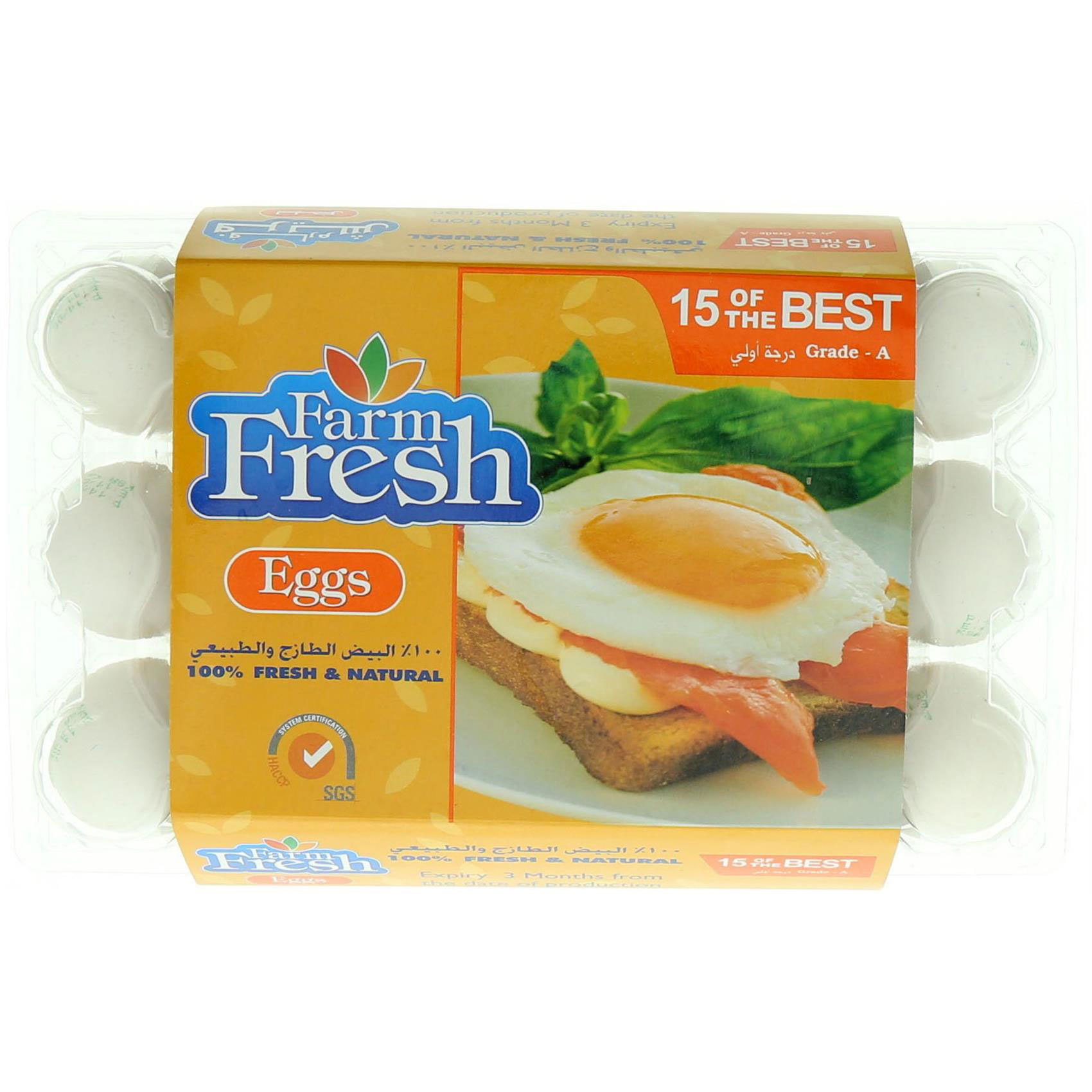 FARM FRESH WHITE LARGE EGGS X15