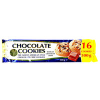 Merba Chocolate Cookies 300g