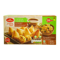 Haldiram's Cocktail Samosa 650g