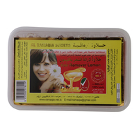 Al Ramaqia Sweets Hair Remover Lemon 600g