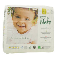 Naty Diapers Size 4 27 Diapers