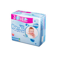 Sanita Bambi Baby Wipes Clean  256 Pieces
