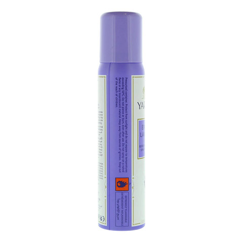 Yardley-English-Lavender-Refreshing-Body-Spray-100ml