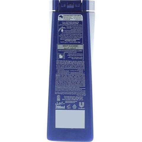 Clear-Men-Deep-Cleanse-Anti--Dandruff-Shampoo-200ml
