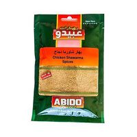 Abido Chicken Shawarma Spices 50GR