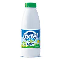 Lactel Skimmed Milk 1L