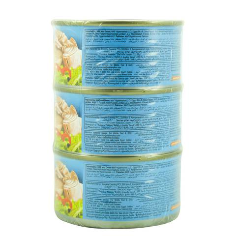 Carrefour-Light-Meat-Tuna-Chunks-in-Sunflower-Oil-185g-x3