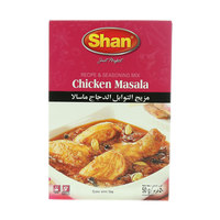 Shan Chicken Masala Mix 50g