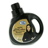 Cool & Cool Abaya Cleansing Shampoo 1L