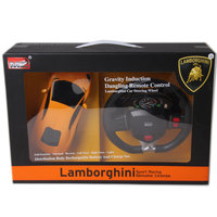 MZ 1:24 License R/C Lamborghini Car