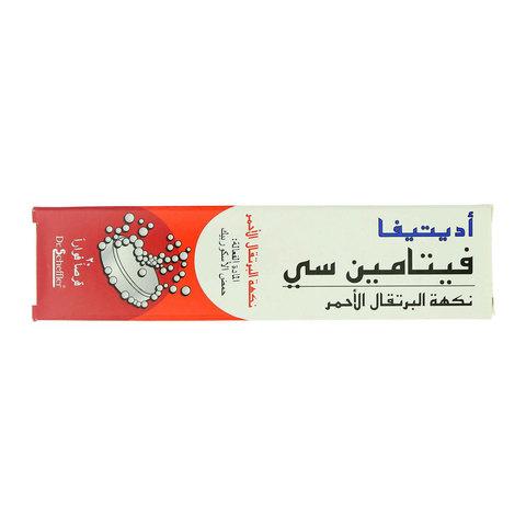 Additiva-Red-Orange-Vitamin-C-20Pieces