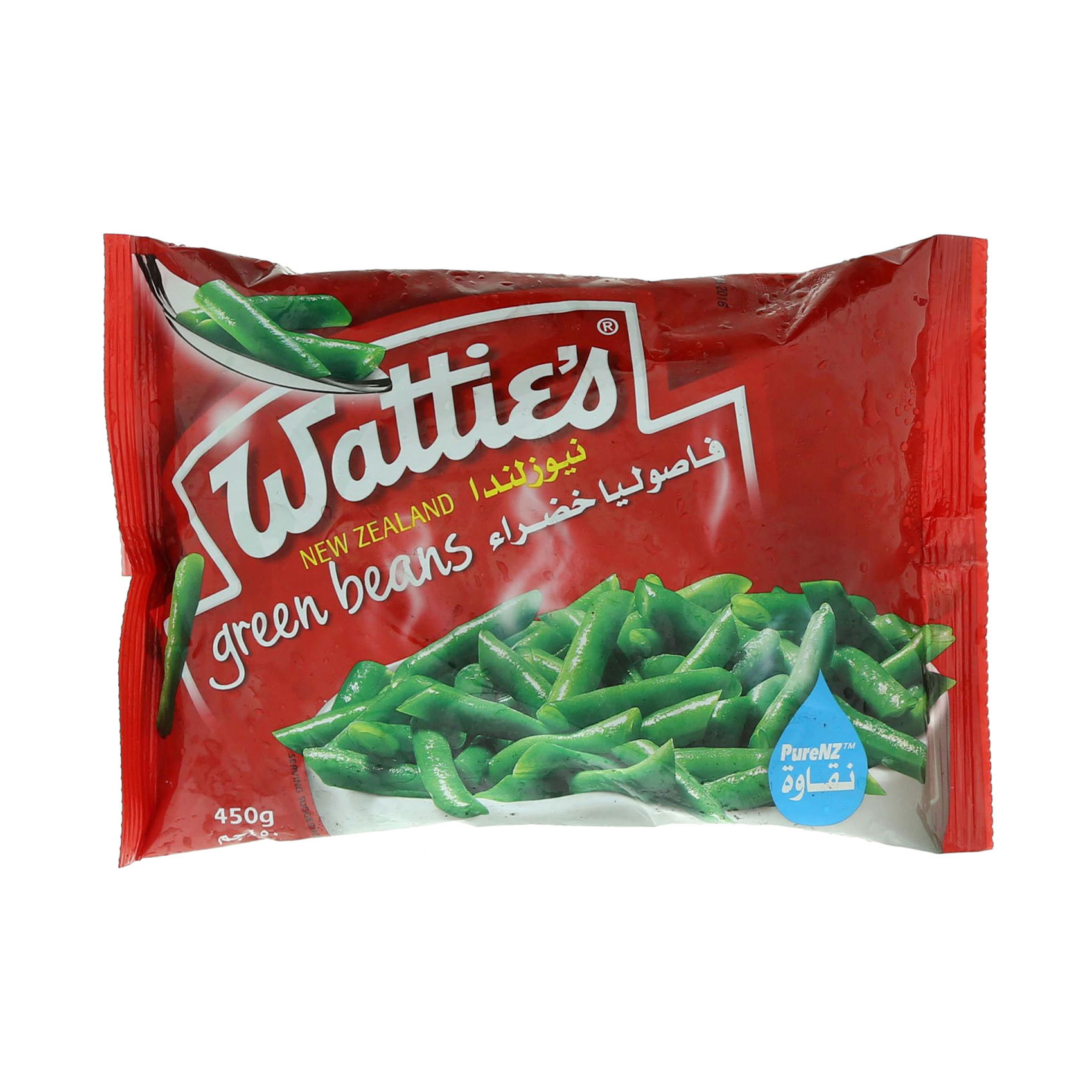 WATTIES GREEN BEANS 450 G