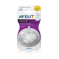 Philips Avent Natural Fast Flow Teats 4 Holes 0 Months+