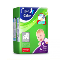Fine Diaper Mega Pack Junior 66 Sheets