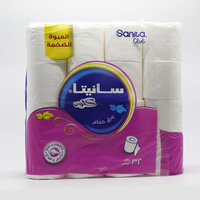 Sanita Club Toilet Tissue 32 Rolls