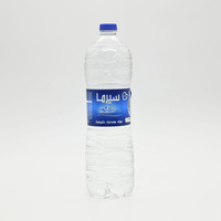 Sirma Mineral Water 1.5 Liter