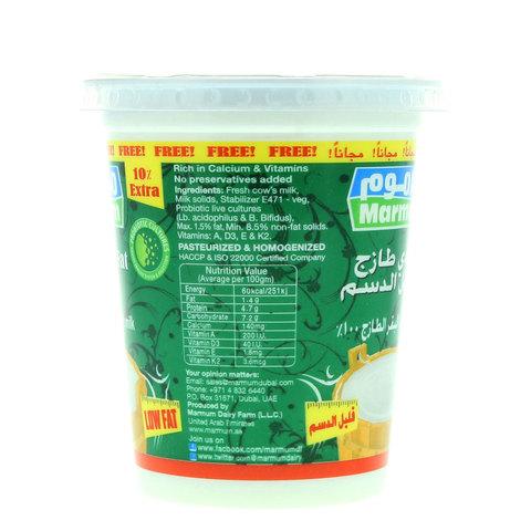 Marmum-Fresh-Low-Fat-Yoghurt-400g