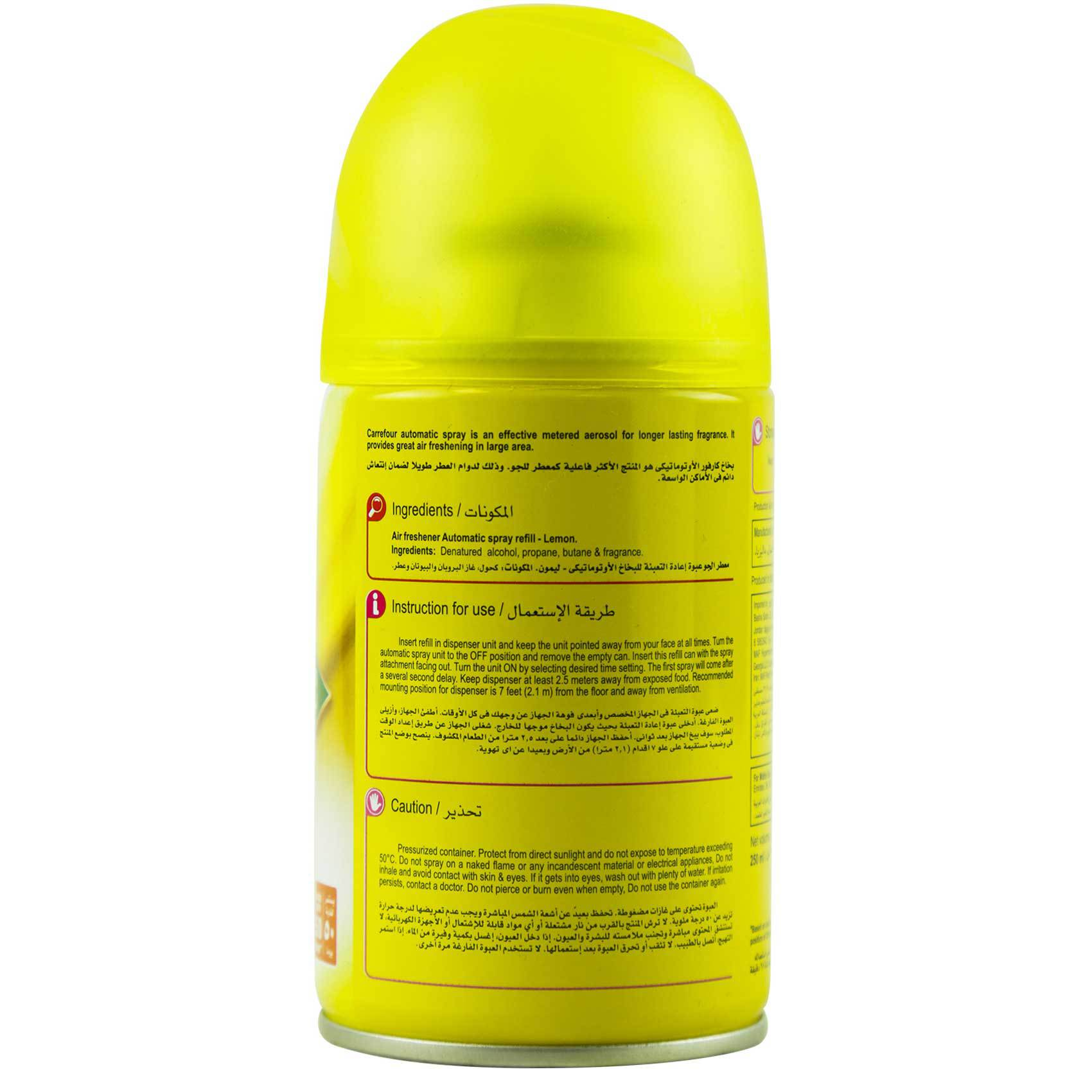 CRF FRESHMATIC LEMON REFILL 250M