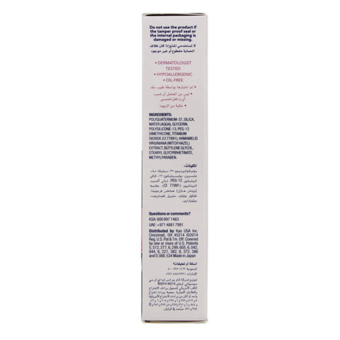 Biore-Deep-Cleansing-Face-Strips-X8