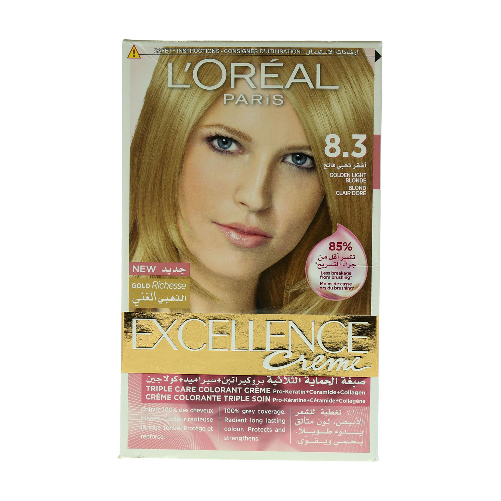 EXCELLENCE 8.3 GOLDEN LIGHT BLOND