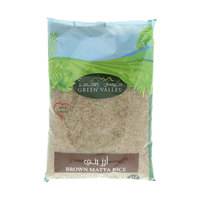 Green Valley Brown Matta Rice 5kg
