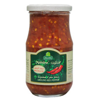 Halwani Bros Mukhtarat Ground Red Pepper with Olive Oil 375g