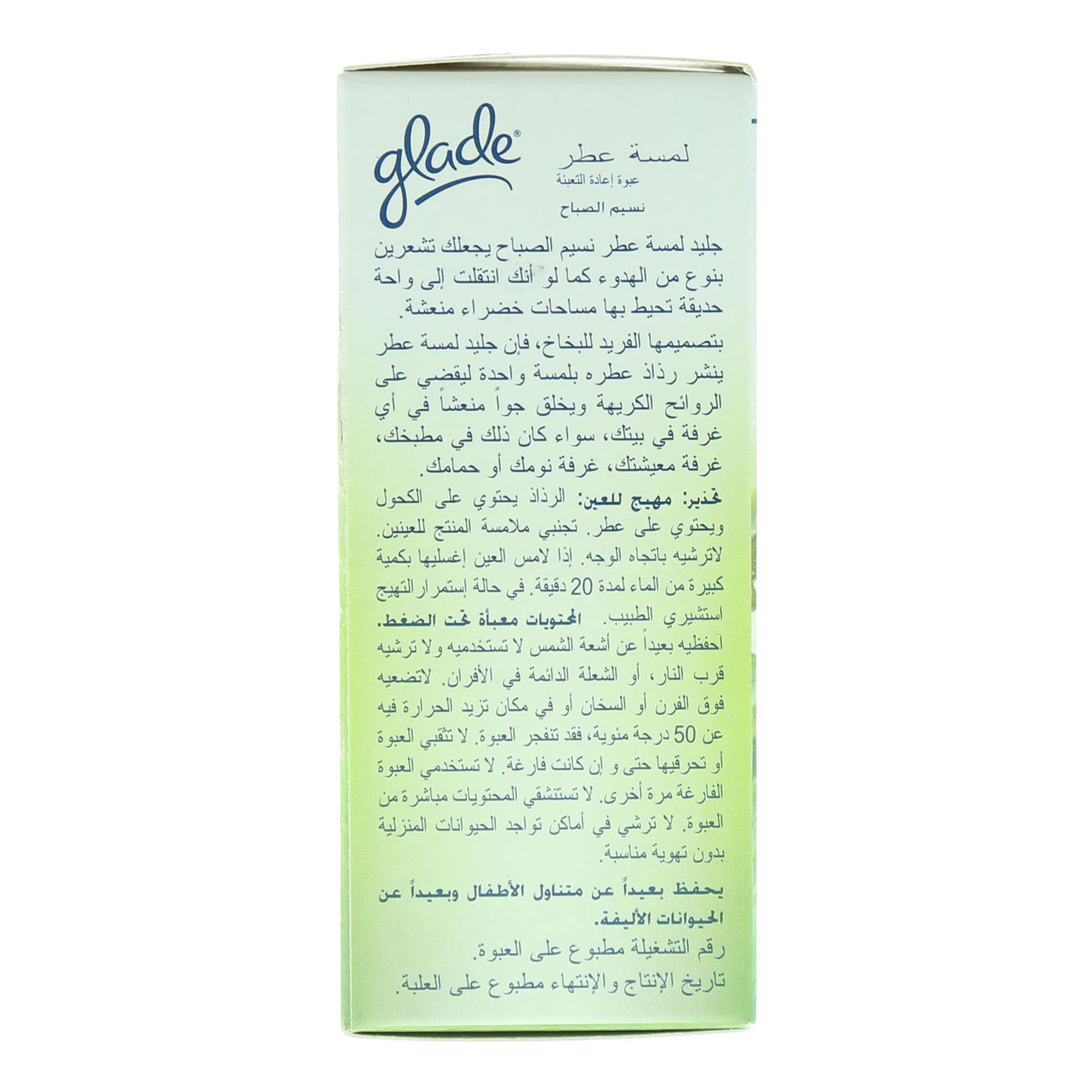 GLADE ONE TOUCH MORNING FRESH 10ML