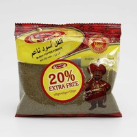 Majdi Black Pepper Powder 100 g