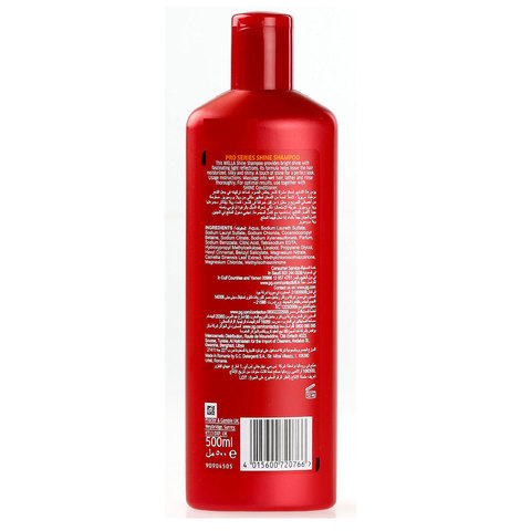 Wella-Pro-Series-Shine-Shampoo-500ml