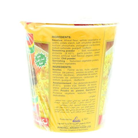 Indomie-Instant-Noodles-Beef-Flavor-60g