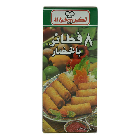 Al-Kabeer-8-Vegetable-Spring-Rolls-280g